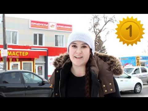 "Видео конкурс ""Попробуй повтори!"". М. Латышева. 1 место"