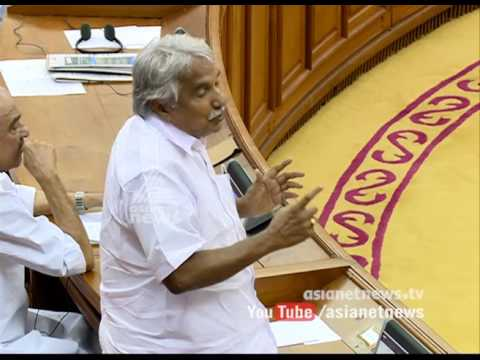 Oommen Chandy speaking about KM Mani |KM Mani completes 50 Years in Kerala Assembly