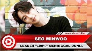 Minwoo Leader Boyband 100% Ditemukan Meninggal, Diduga karena Serangan Jantung