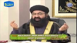 Ala Hazrat | Allama Khan Muhammad Qadri