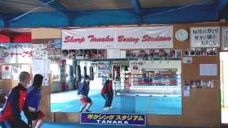 兵庫県豊岡市のタナカボクシングジムの田中浩二会長にボクシングを教わ...