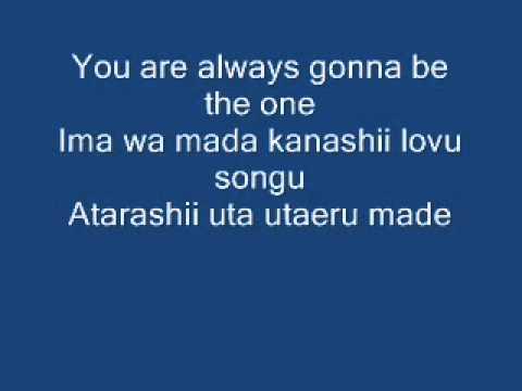 First Love By Repablikan [With Lyrics]