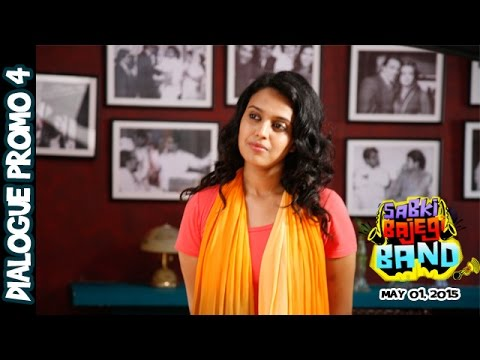 Sabki Bajegi Band | Dialogue Promo 4 | Dating Tips by Swara Bhaskar
