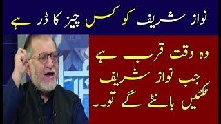 Harf E Raaz With Orya Maqbool Jaan | 28 November 2017 \ Neo News