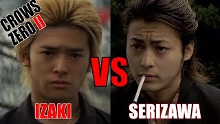IZAKI VS SERIZAWA | GENJI CROWS ZERO 2 thumbnail