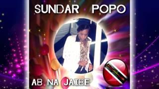 Sundar Popo - Ab Na Jaibe [Trinidad Chutney MUSIC ]