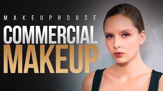 Коммерческий макияж | Обучение макияжу | Курс Make Up Artist | Школа макияжа MAKEUPHOUSE(Приглашаем на курс Makeup Artist в школу MAKEUPHOUSE. Подробная информация на сайте: http://goo.gl/Nx0S5M в группе VK: https://goo.gl/sQGRuQ..., 2016-06-27T15:46:44.000Z)