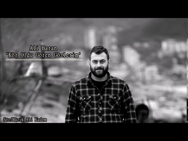 Ali Baran - Kör Oldu Gören Gözlerim (Official Audio)