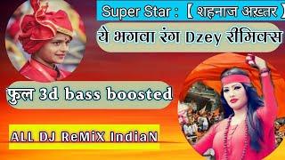 YE Bhagwa Rang Dj Mix 2021