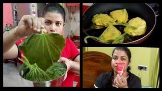 Bengali Vlog # আজ কি রান্না শেখালাম/আর কি unboxed করলাম