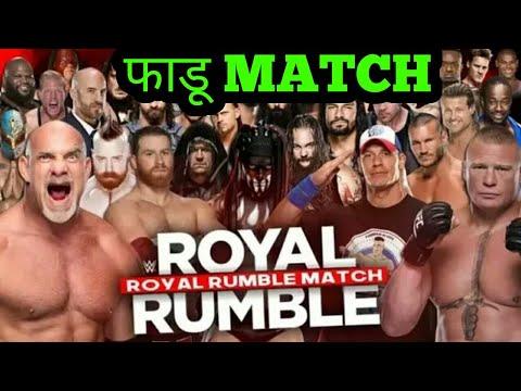 #1october WWE royal rumble 2018