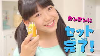 【ステッカーファン】1分紹介ムービー★☆ ~ポンッ!とおして、ペタッとはっちゃお!~