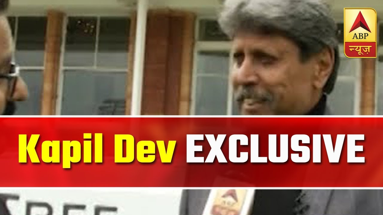 EXCLUSIVE: Kapil Dev Talks About India's Historical '83 World Cup Triumph |  ABP News