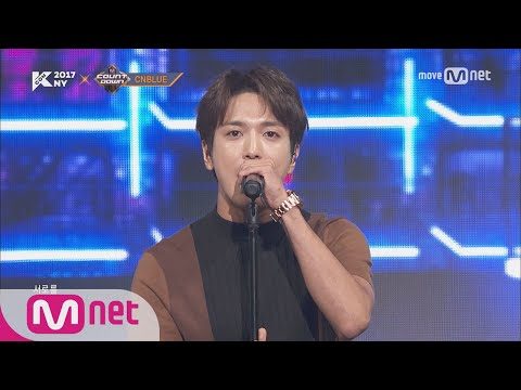 [KCON NY] CNBLUE - INTRO+Between Us ㅣ KCON 2017 NY x M COUNTDOWN 170706 EP.531