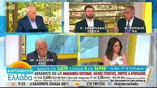 Ο Μάκης Βορίδης στην εκπομπή