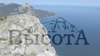Чемпионат России по альпинизму 2016год (скальный класс) thumbnail