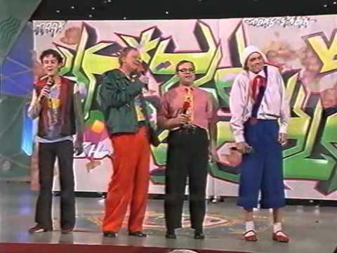 КВН Высшая лига (2002) Финал - УЕздный город - Приветствие