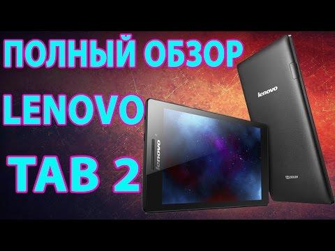 Полный подробный Обзор Lenovo TAB 2  A7-30 (игры, тесты)