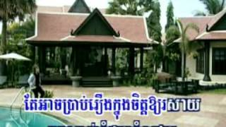 RHM VCD 159 Prous yerng jear mith B