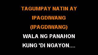 Ngayong Pasko (ABS CBN Christmas Station ID 2010) Instrumental Cover with Lyrics