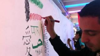 wael drawing@lulu hypermart kuwait