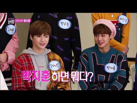 [ENG SUB] 170919 WANNA ONE Interview – HANBAM News
