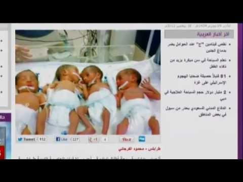 d7af1d4fe سيدة ليبية تنجب 7 توائم في حالة نادرة من نوعها - YouTube