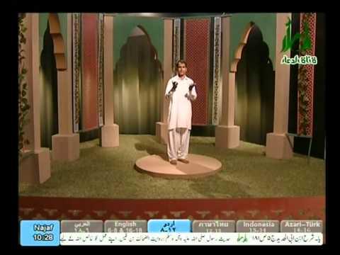 Zikre Muhammad Zikre Khuda Hai, Zikre Khuda SubhanAllah
