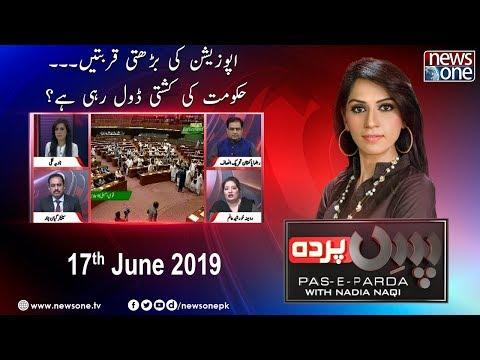 Pas e Parda   17-June-2019   Nadeem Qureshi   Romina Khurshid Alam   Gyan Chand