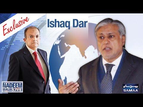 Ishaq Dar Exclusive | Nadeem Malik Live | SAMAA TV | 09 March 2017
