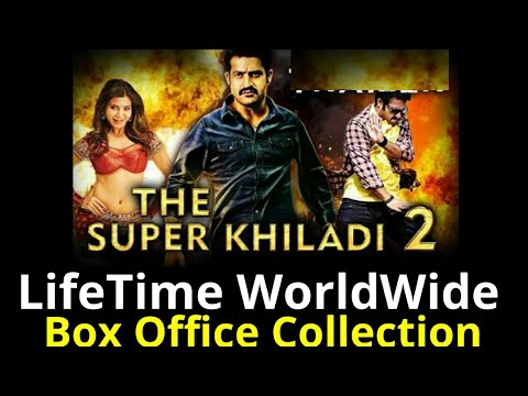 THE SUPER KHILADI 2(RABHASA) 2014 Movie LifeTime WorldWide Box Office Collection Verdict Hit or Flop