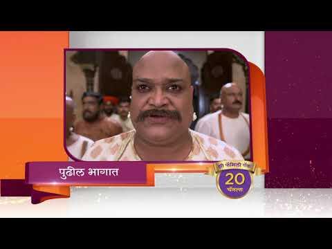 Swarajyarakshak Sambhaji - Spoiler Alert - 8 July 2019 - Watch Full Episode On ZEE5 - Episode 568