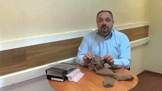 Компрессионные чулки ИНТЕКС Fleur с ажурной резинкой, обзор
