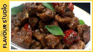 வெங்காயம்,தக்காளி,இஞ்சிபூண்டு இல்லாம மிக சுலபமா மிக சுவையா மட்டன் பெப்பர் வறுவல் mutton fry for Eid