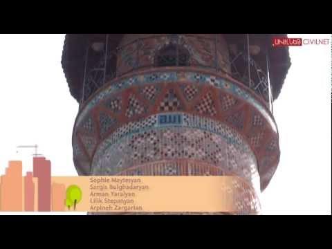 Hidden Yerevan: The Blue Mosque/ Երևանի Կապույտ մզկիթը