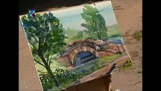 Уроки рисования (№ 62) акварелью. Учимся рисовать пейзажи