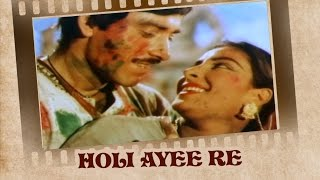 Holi Ayee Re (Video Song) | Mother India | Nargis,Sunil Dutt & Raaj Kumar