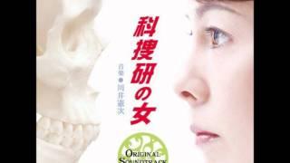 music by: Kenji kawai ost: kasouken no onna.