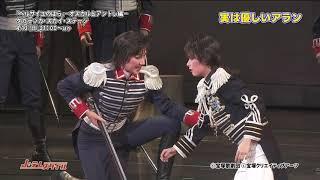 八坂沙織と見る宝塚歌劇ベルサイユのばら140408