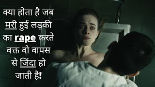 The Corpse of Anna Fritz (2015) Movie Explained In Hindi   Hollywood Legend    Spanish Movie