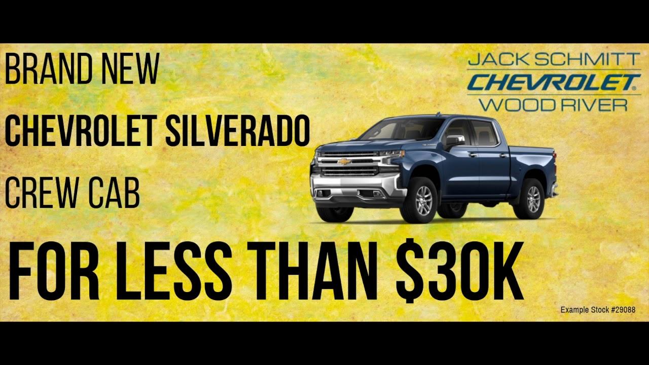 Jack Schmitt Chevy >> July 2019 Chevy Deals Jack Schmitt Chevrolet