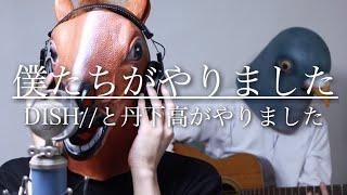 鳥と馬が歌うシリーズ チャンネル登録&Twitterフォローお願いします♥ ...