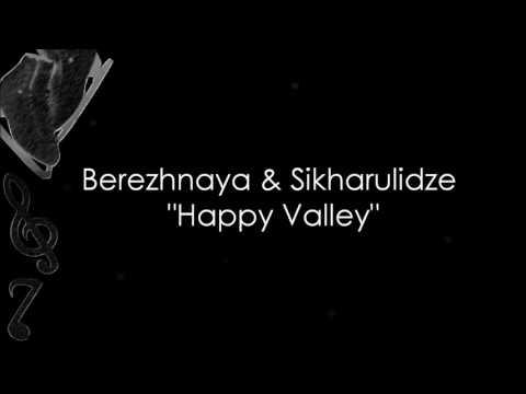 Elena Berezhnaya & Anton Sikharulidze - Happy Valley (Music)