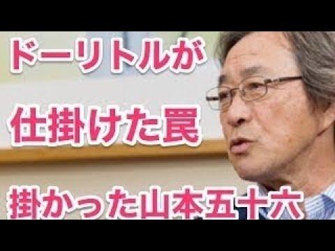 Popular Tetsuya Takeda & 武田鉄矢・今朝の三枚おろし videos