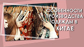 Мертер- сердце текстиля Стамбула Июнь 2016 By studio - YouTube