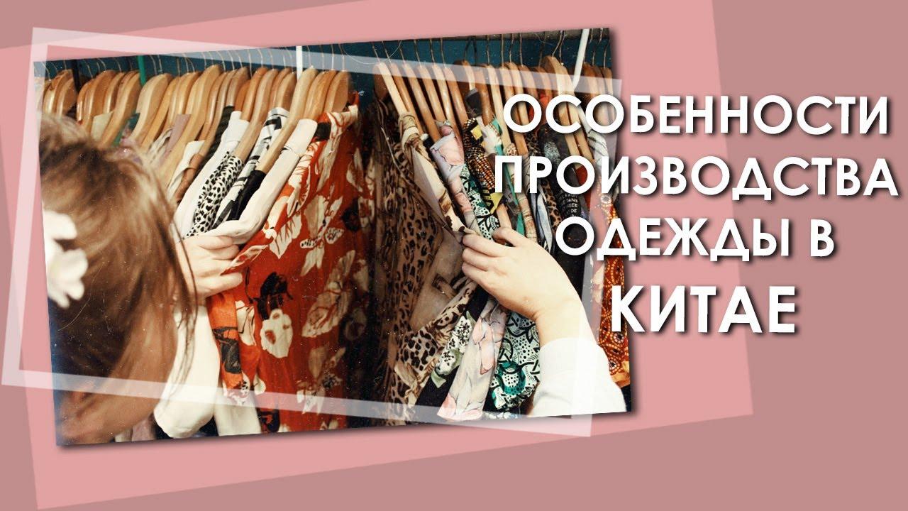 Каталог etro (этро) со скидкой до 90% в интернет-магазине модных. Etro. Блуза · 11 990 руб. Etro. Очки солнцезащитные · 26 990 руб. Etro. Платье.