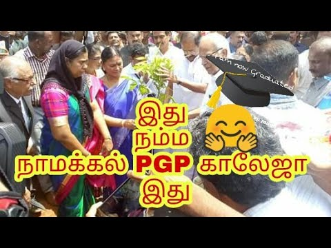 Governer cultivated  seedling in Pgp college  namakkal