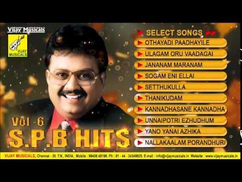 S.P.B Hits Tamil Songs | Juke box | Vol 6