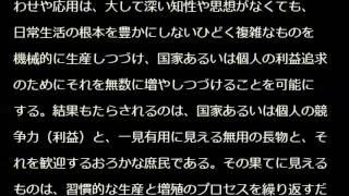 続あれあ寂たえ023川田拓矢