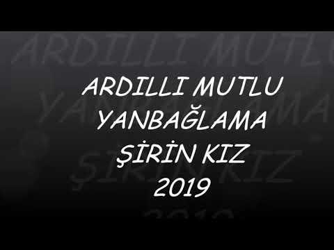 ARDILLI MUTLU 2017 ALBUMU-YANBAGLAMA